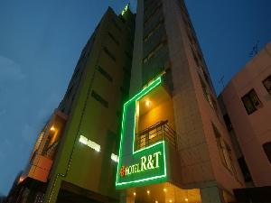 알앤티호텔(R&T 호텔)